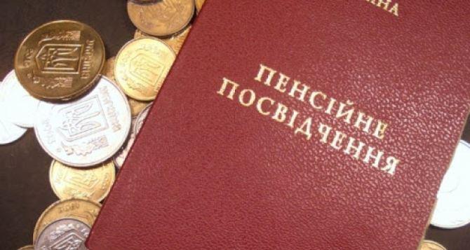 Индексация пенсий в Украине