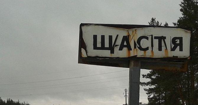 В вопросе открытия новых КПВВ «Луганск-Счастье» и «Первомайск-Золотое» украинская сторона взяла паузу