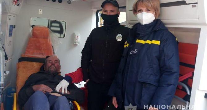 На Луганщине правоохранители разыскали без вести пропавшего дедушку