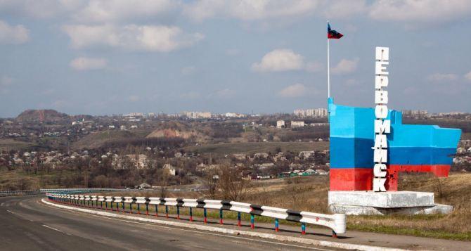 В Луганске рассказали о 17-м заболевшем и причем здесь Первомайск