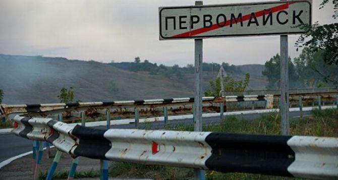 В Первомайске ввели строгий режим самоизоляции