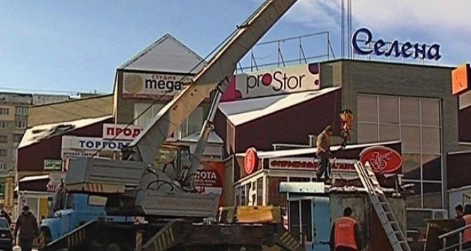 В Луганске сносят торговые киоски установленные незаконно