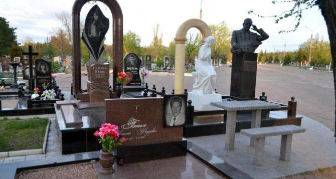 В Северодонецке полиция будет ограничивать посещение кладбищ на Пасху и Красную Горку