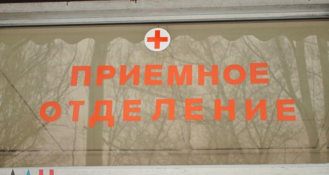 По подозрению в заражении людей коронавирусом в Донецке завели уголовное дело на врача