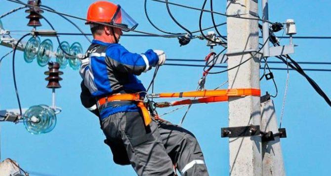 Несколько населенных пунктов в Луганской области остались без электроснабжения