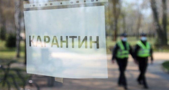 В Луганской области из-за коронавируса в 1,5 раза увеличилось количество официальных безработных