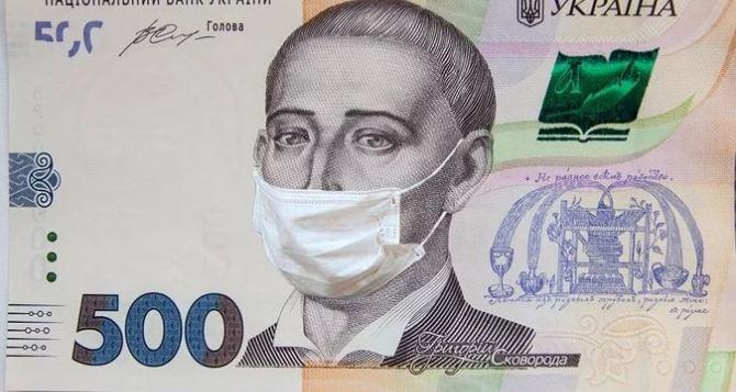 Украине необходимо адаптироваться к новой пост-коронавирусной реальности,— эксперт