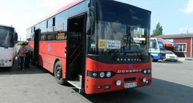 На территории ЛНР с 26апреля введен запрет на передвижение междугороднего общественного транспорта и такси