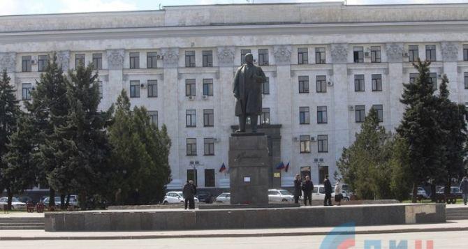 В Луганске отметили 150-летие Владимира Ленина. ФОТО