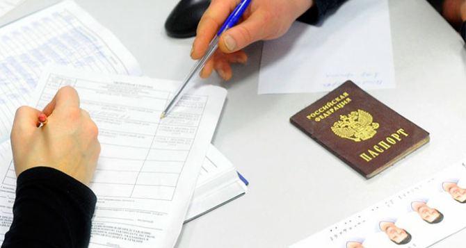 В Луганске заявили, что для получения паспортаРФ подали документы более 110 тыс граждан. Паспорта получили около 100 тысяч человек