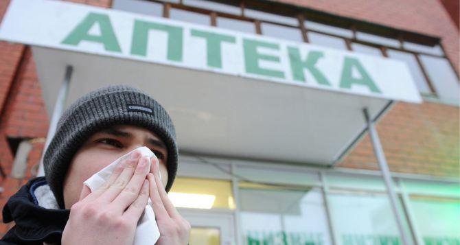 За неделю в Луганске зафиксировано 1289 человек с диагнозом ОРВИ