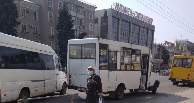 В Луганске с 30апреля по 12мая запрещено передвижение общественного транспорта