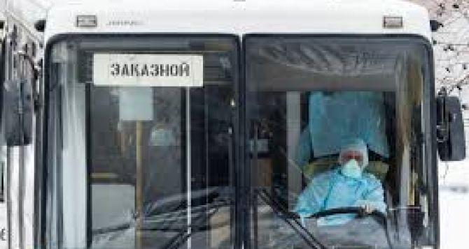 В Луганске разъяснили на каких условиях сможет передвигаться транспорт с 30апреля по 12мая