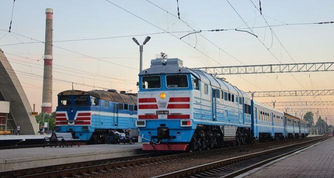 В Луганске с 23 часов 30апреля отменены все пассажирские поезда