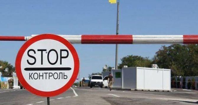 Германия просит Украину возобновить работу КПП на Донбассе