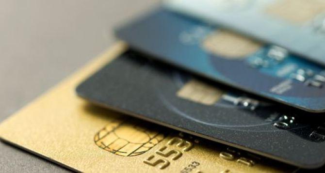 Работник сможет самостоятельно выбирать банк для получения зарплаты