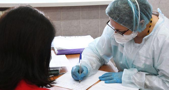 Поликлиника луганской больницы № 4 приостановила работу из-за COVID-19