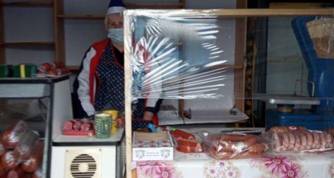 Центральный рынок возобновил работу в Кременной. ФОТО