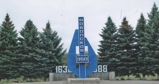 В Новопскове 11 коммунальщиков отправили на самоизоляцию