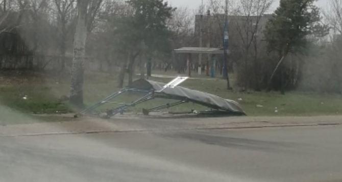 В Луганске днем 11мая— штормовой ветер и гроза