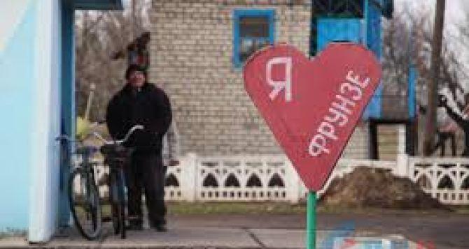 С 12мая вводится строгий режим самоизоляции в поселке Фрунзе Славяносербского района