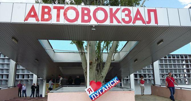 С 13мая возобновятся рейсы городского и пригородного сообщения во всех регионах, кроме Алчевска, Первомайска, Перевальска, Свердловска и поселка Фрунзе.