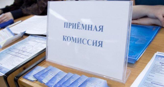 Расширился перечень вузов с упрощенным поступлением для абитуриентов Донбасса