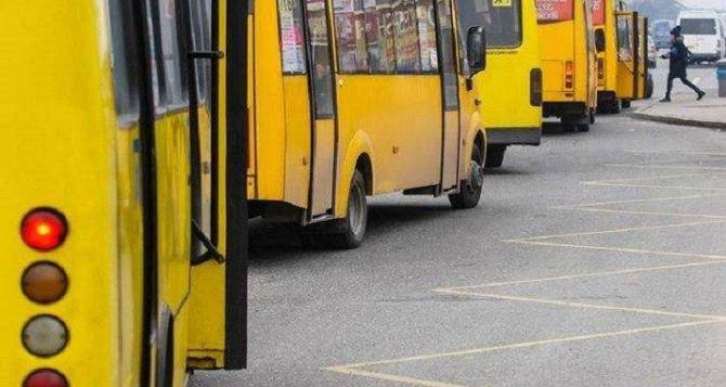 Когда возобновят работу транспорта рассказали мининфраструктуры
