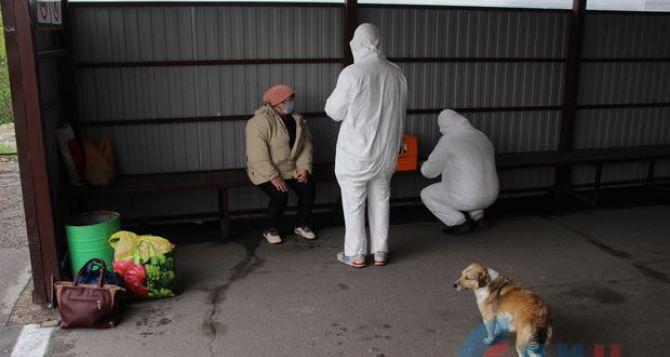 В Луганске рассказали, как организовали переход людей через КПВВ «Станица Луганская»