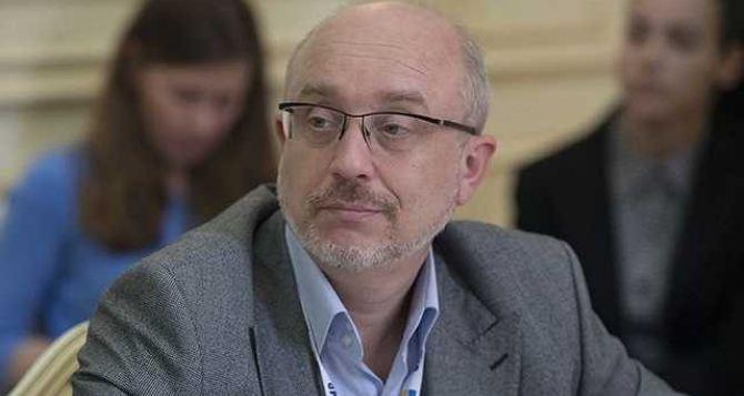 Для управления КПВВ на Донбассе создают госпредприятие «Реинтеграция и восстановление»