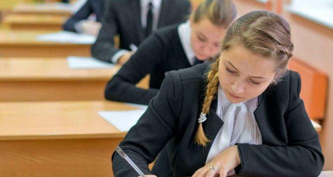 В Луганске отменили проведение государственных итоговых экзаменов для учащихся 9-х и 11-х классов.