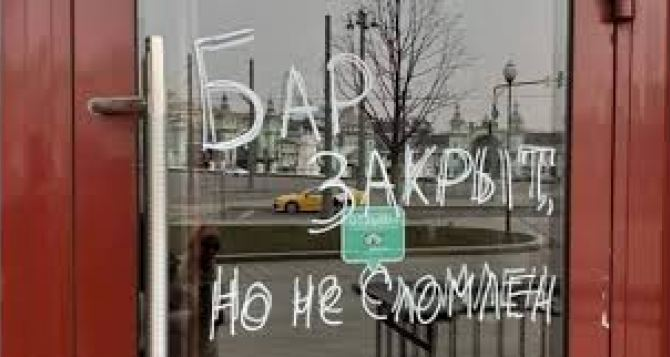 Кого в Луганске освобождают от уплаты ставки упрощенного налога, платы за патент и единого взноса