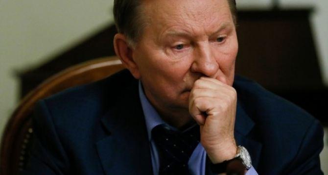 Кучма созывает экстренное заседание Трехсторонней контактной группы из-за заявления Пасечника