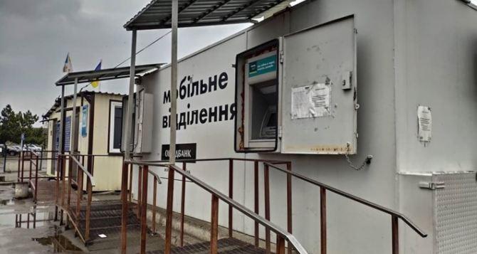 В Киеве обсудили план по возобновлению работы КПВВ на Донбассе