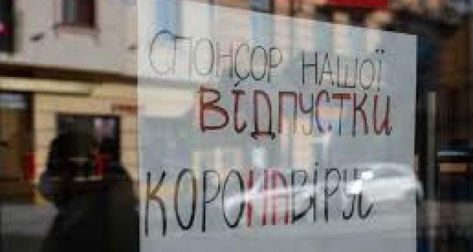 Предприниматели Донбасса нуждаются в дополнительной поддержке после отмены карантина— опрос ИНФОГРАФИКА