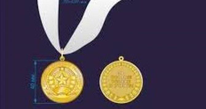 Восемьдесят выпускников 11-х классов школ Луганска по итогам учебного года претендуют на золотые и серебряные медали