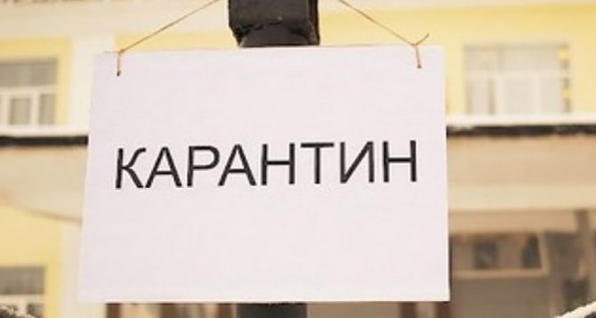 Луганская область не готова к ослаблению карантина