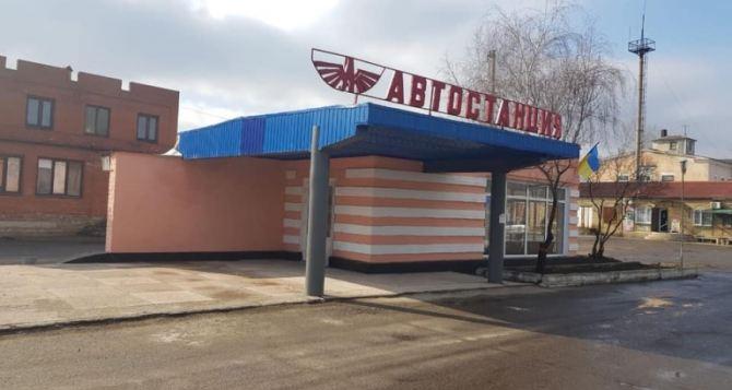 В Луганской области возобновилась работа автостанций
