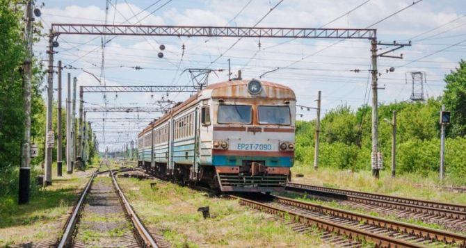 Поезд Лисичанск-Киев будет курсировать с 1июня