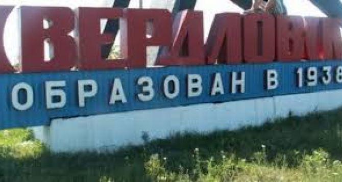 В Свердловске сохранили строгий режим самоизоляции