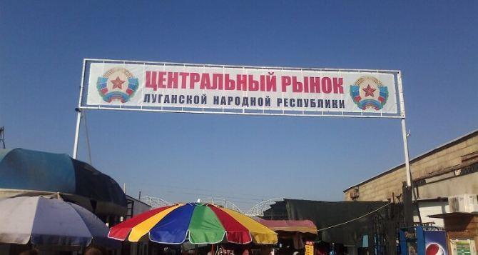 В Луганске с начала года проверили почти 100 магазинов и рынков