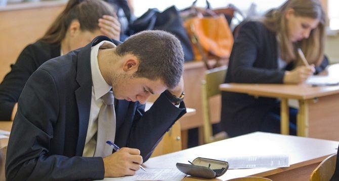 В Луганской области с 1июня начнутся занятия в учебных заведениях