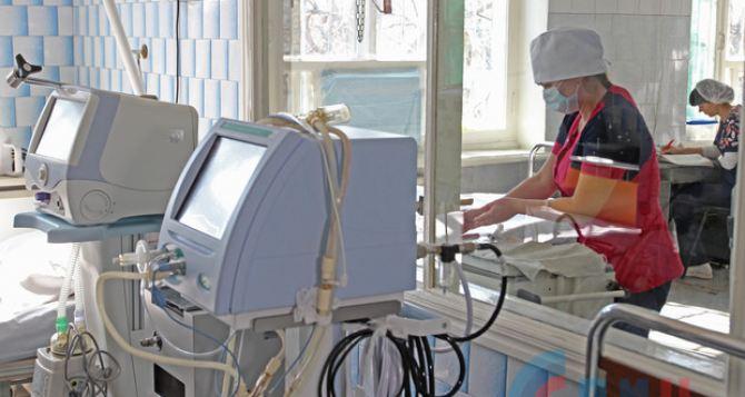 В Луганске заявили о девяти новых случаях заболевания COVID-19 за прошедшие сутки