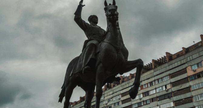 Прогоноз погоды в Луганске на три ближайших дня