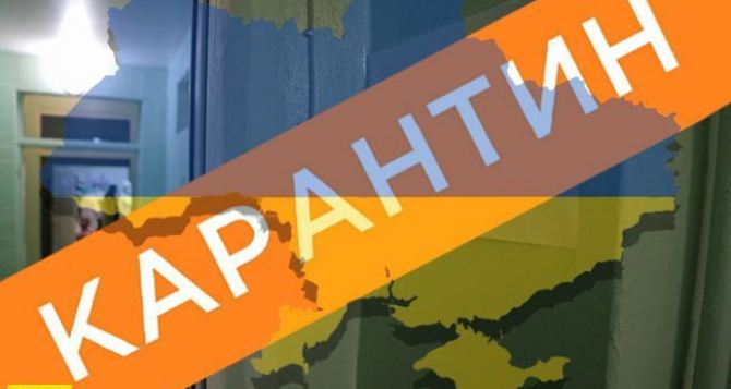 Какие ограничения карантина отменяются в Украине с 1июня