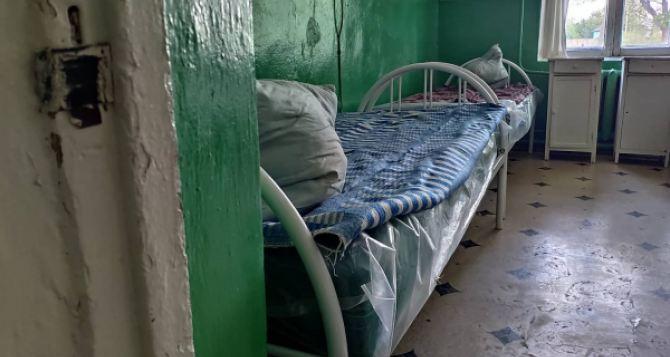 О неприемлемых условиях в местах обсервации людей с COVID-19 на Луганщине