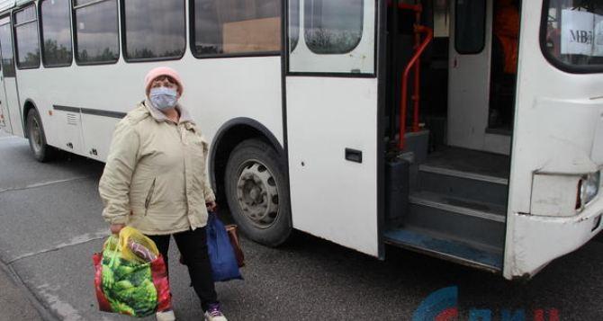 Куда обращаться, если необходимо попасть на территорию контролируемую Луганском