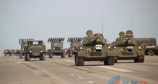В Луганске идут репетиции Парада Победы, который запланирован на 24июня