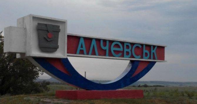 Школьник из Алчевска получил ранение, спасая сверстников от осколков стекла упавшего с высоты