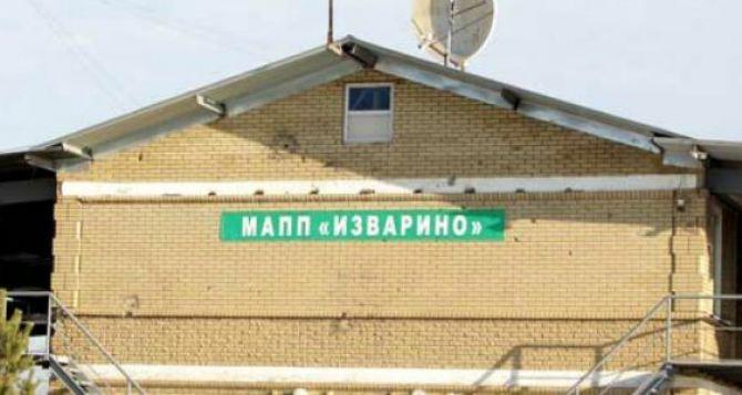 В Луганске разъяснили когда разрешат пересечение границы сРФ